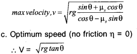 Plus One Physics Model Question Papers Paper 4 60