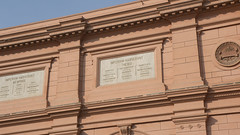 Kings of Memphis and Thebes on the facade of Egyptian Museum of Cairo