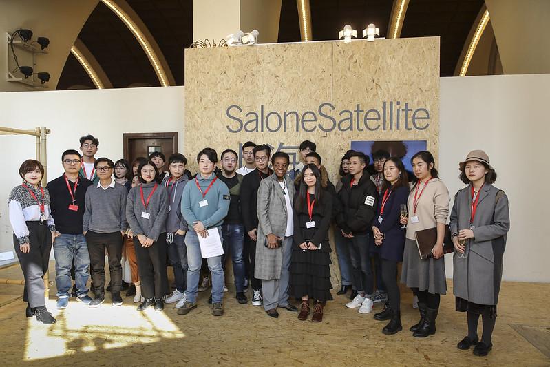 SaloneSatellite Shanghai 2018