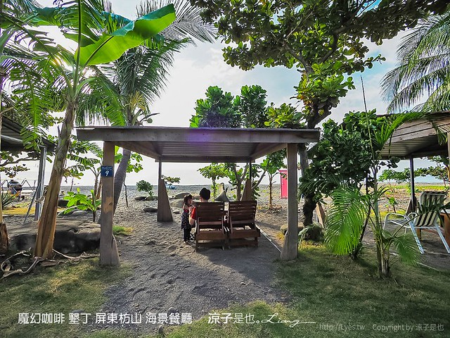 魔幻咖啡 墾丁 屏東枋山 海景餐廳 26