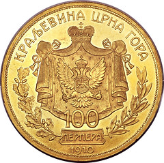 """Reverse of the 1910 gold 100 perper with the Kingdom of Grna Gora"""" inscription"""