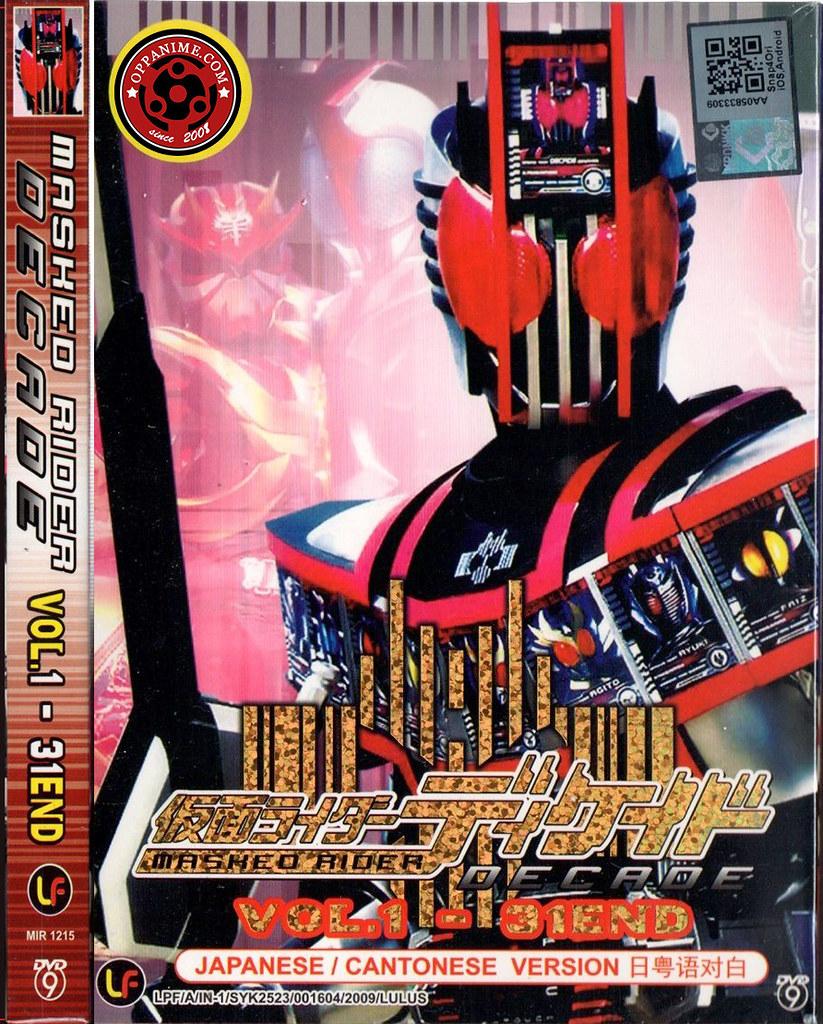 Kamen Rider Decade Vol.1-31 End Masked Rider DVD