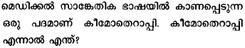 Plus Two Chemistry Model Question Papers Paper 2 28