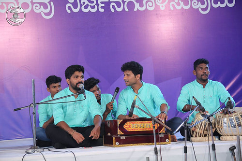 Devotional song by Sanjay and Saathi from Nelagudde
