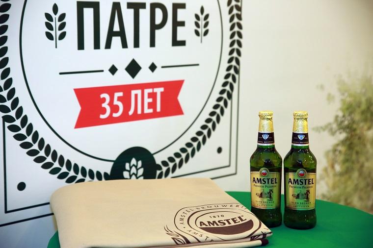 Пивоварня «Патра» отметила 35-летний юбилей