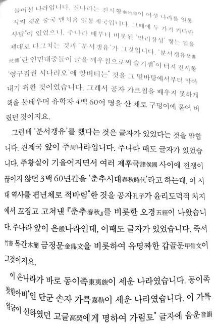 국수사전14