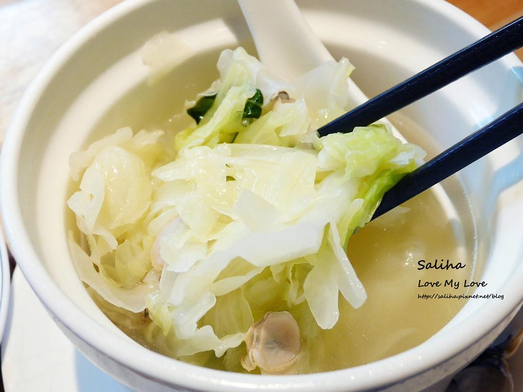 新北中和連城路平價好吃餐廳美食推薦雙月食品社雞湯小吃滷味 (42)