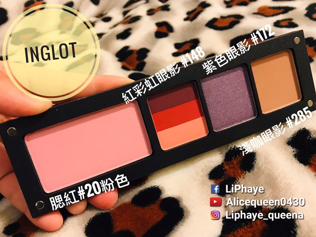 20181219 Inglot_eye shadows