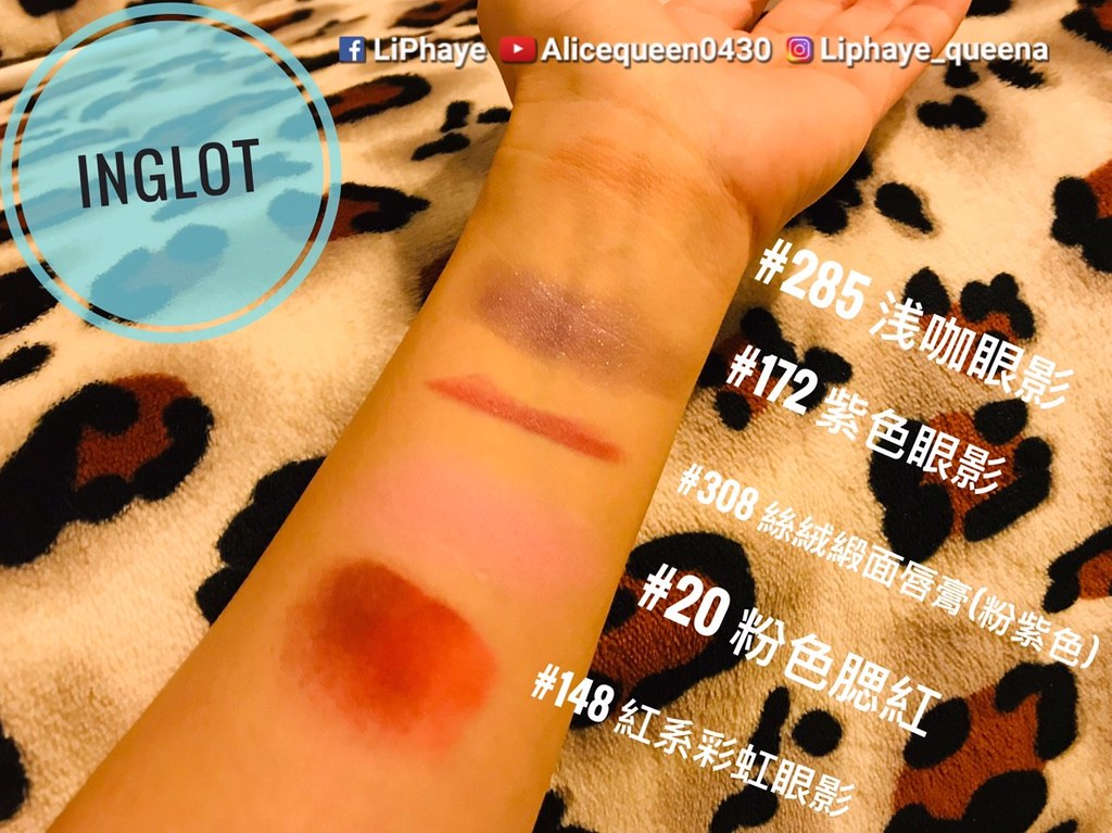 20181219 Inglot_all hand