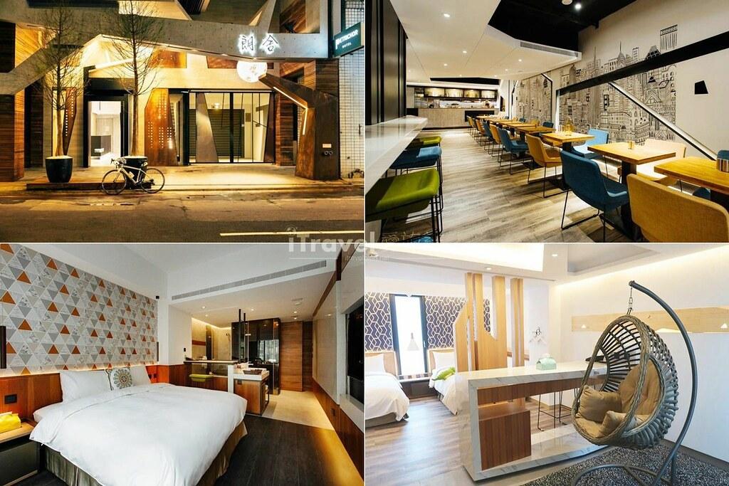 Petrichor hotel