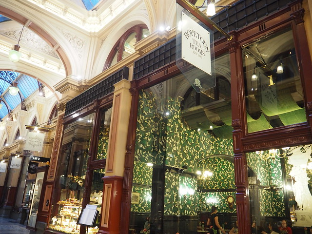 P9089715 ホープトン・ティールーム(Hopetoun Tea Rooms) メルボルンカフェ ブロックアーケード Melbourne オーストラリア メルボルン ひめごと