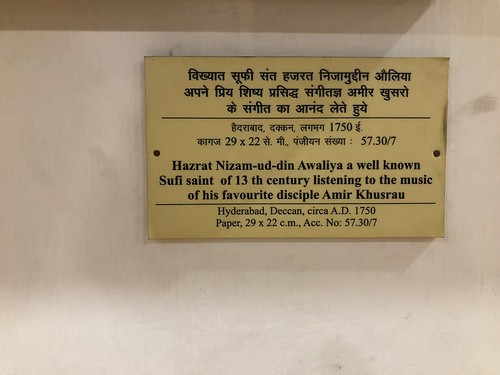 City Landmark - Hazrat Nizamuddin Auliya's Face, National Museum