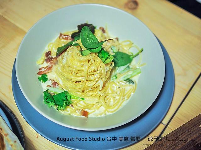 August Food Studio 台中 美食 餐廳 22