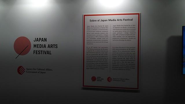 Exposición Lenguaje, objetos y bestias en el XXIV Salón del Manga de Barcelona