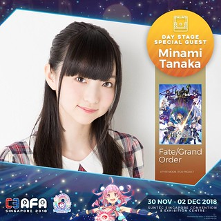 C3AFA18_Day_Stage_Guests_Tanaka_Minami
