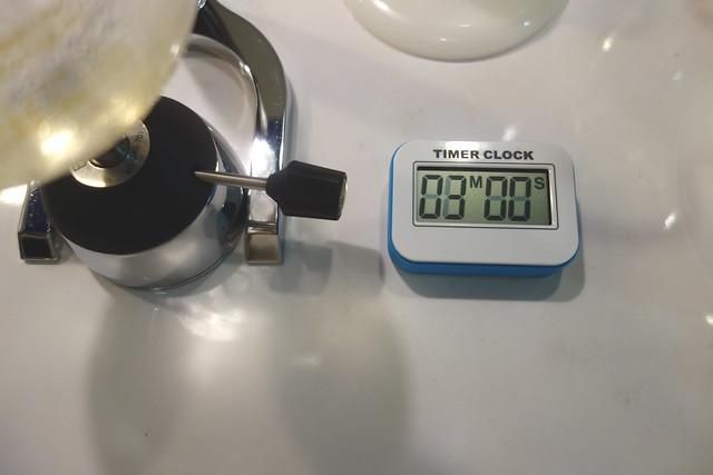 鹿谷芯茶濃(24)