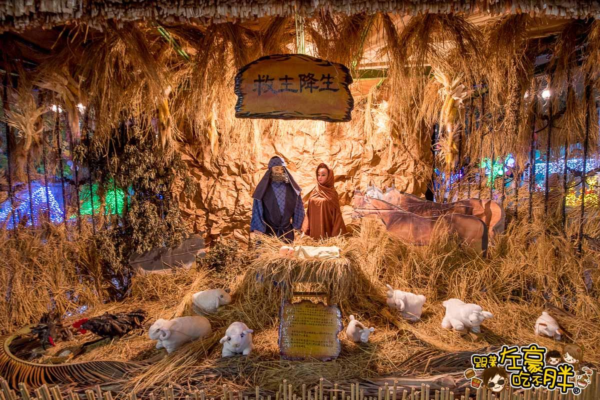 鳳山教會聖誕節-2