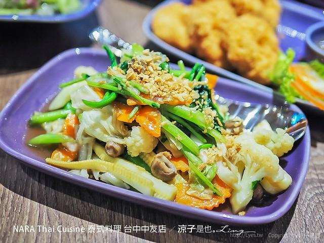 NARA Thai Cuisine 泰式料理 台中中友店 23