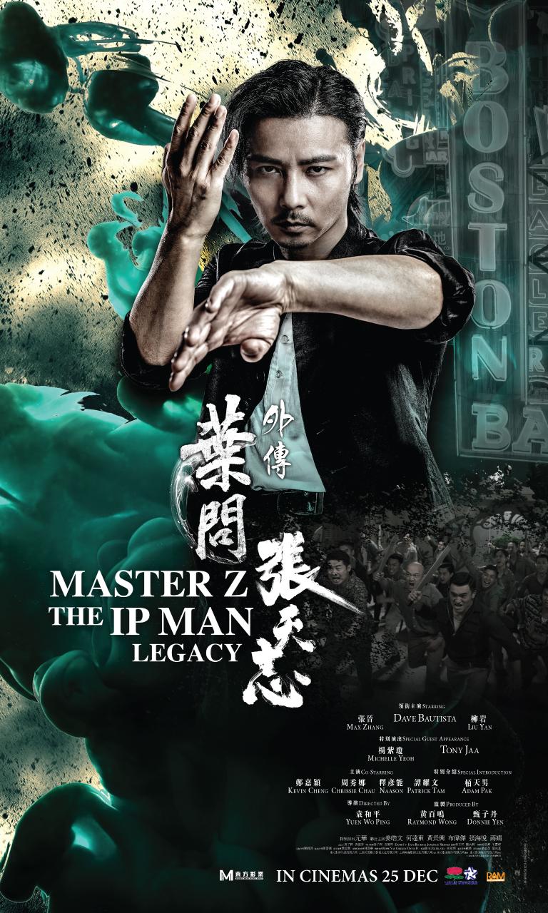 Master-Z-Max-eposter-768x1280