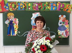 Галина Александровна Клопова