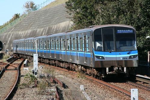 Yokohama Municipal Subway 3000V series in Kaminagaya.Sta, Yokohama, Kanagawa, Japan /Nov 23, 2018
