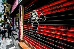 Felix The Cat, Athens, Greece