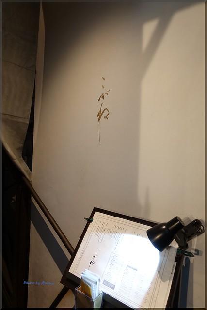 Photo:2018-11-19_T@ka.の食べ飲み歩きメモ(ブログ版)_落ち着いた空間で楽しめる串と日本料理の数々を【恵比寿】こがね_17 By:logtaka