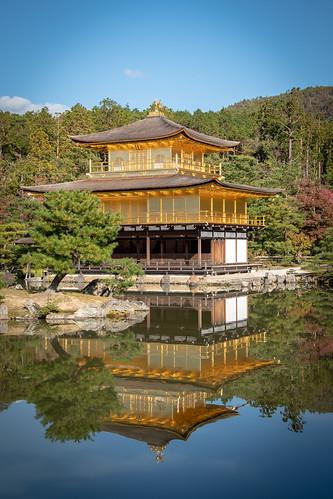 Kinkaku-ji (Golden Pavillion) Kyoto 10-18-7266
