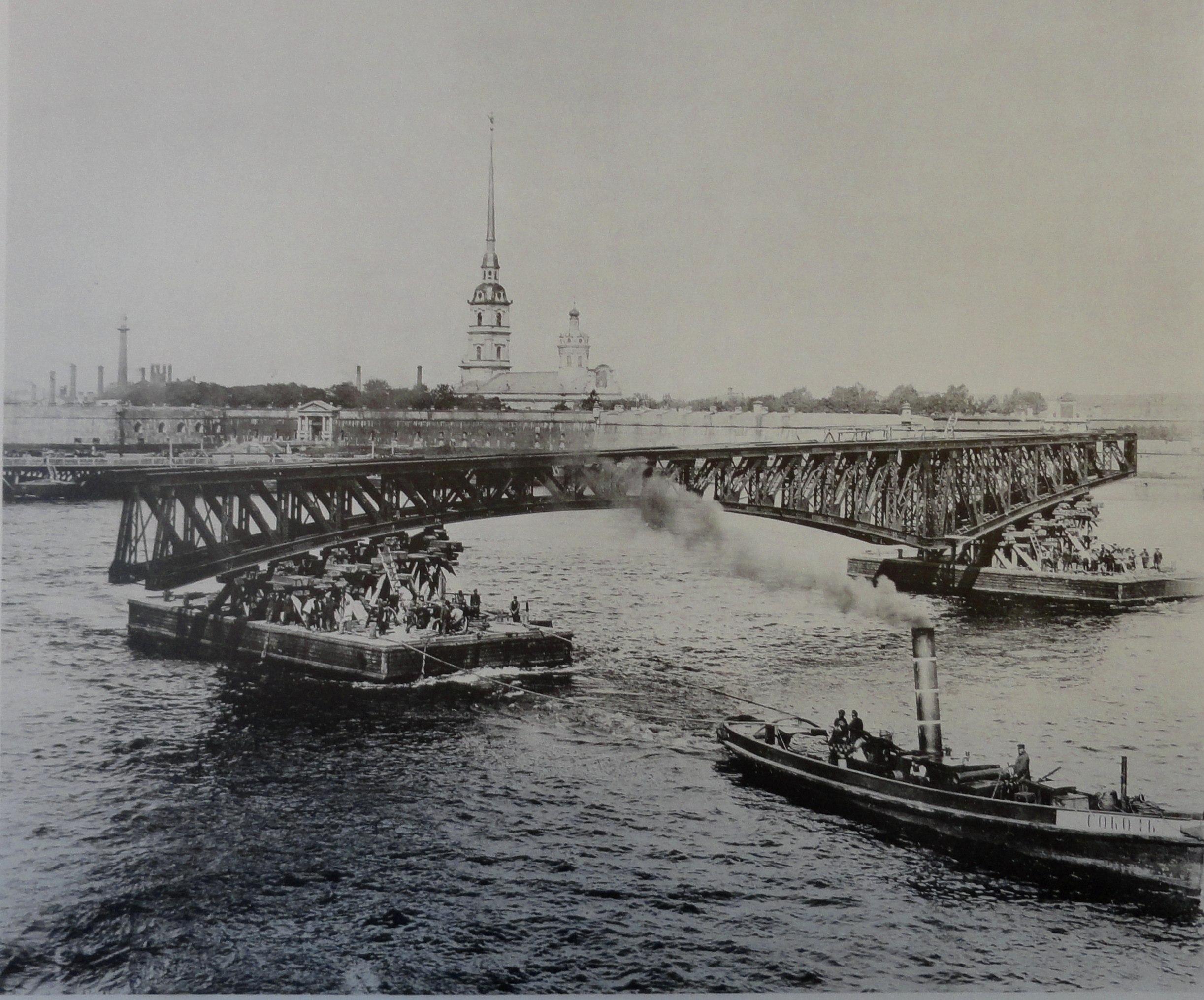 1901. Перевозка ферм левого крайнего пролета. 27 июня