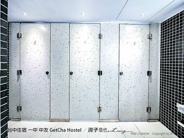 台中住宿 一中 中友 GetCha Hostel 10