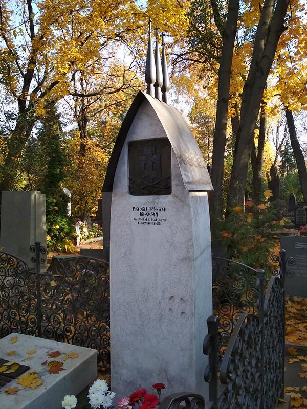 Москва - Новодевичье кладбище - Антон Чехов