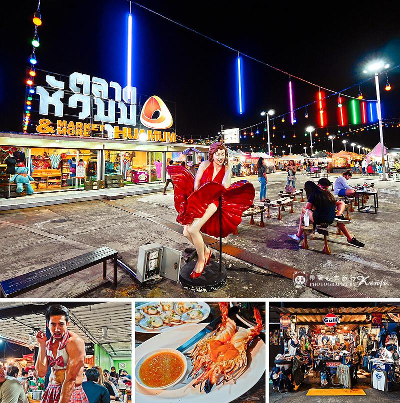 bkk-travel-moon-festival-2-4