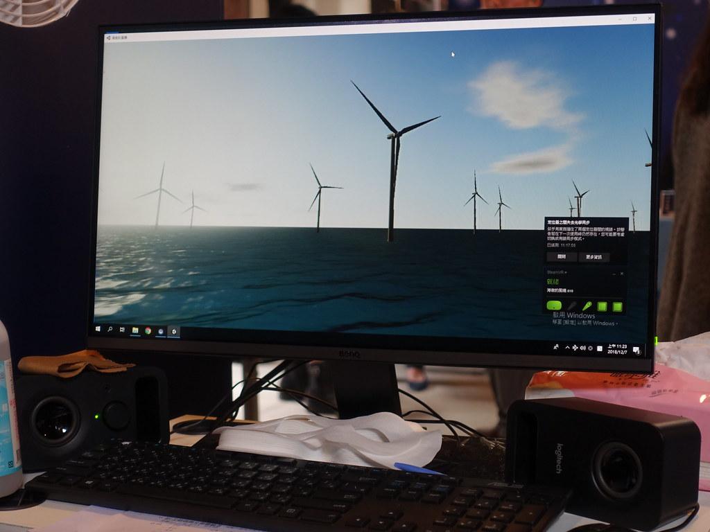 VR新聞《海造的風機》帶領讀者前往虛擬風場,一探離岸風機。賴品瑀攝。