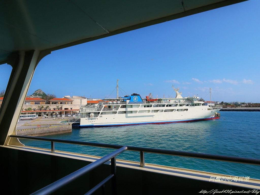 P1000212 (2)到達伊江島的港口