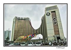 bdic headquarters