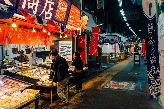 Hakata_Yanagibasi_Market_02