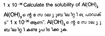 Plus One Chemistry Model Question Papers Paper 3Q25