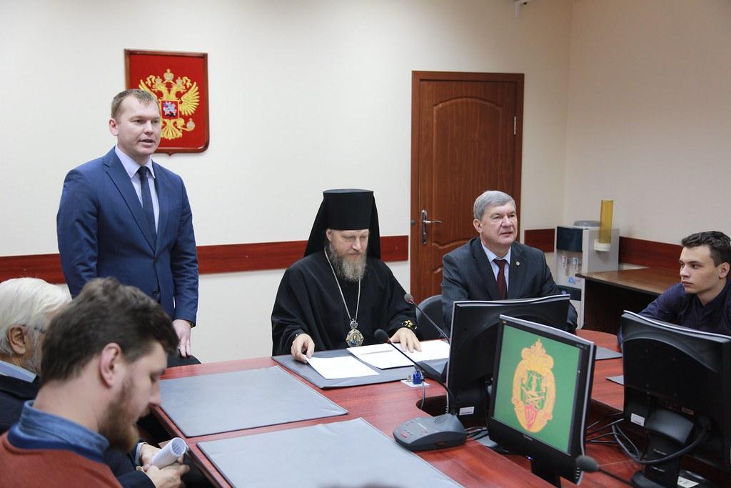 Состоялась встреча епископа Домодедовского Иоанна со студенческим активом Государственного университета по землеустройству