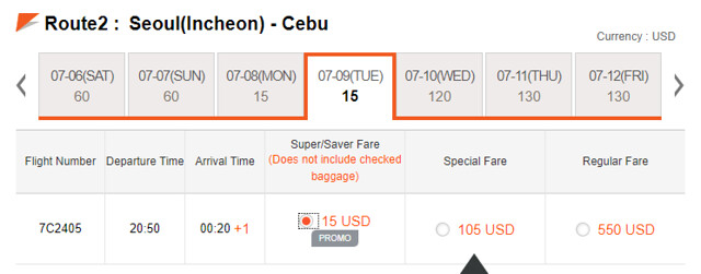 JejuAir Seoul to Cebu Promo