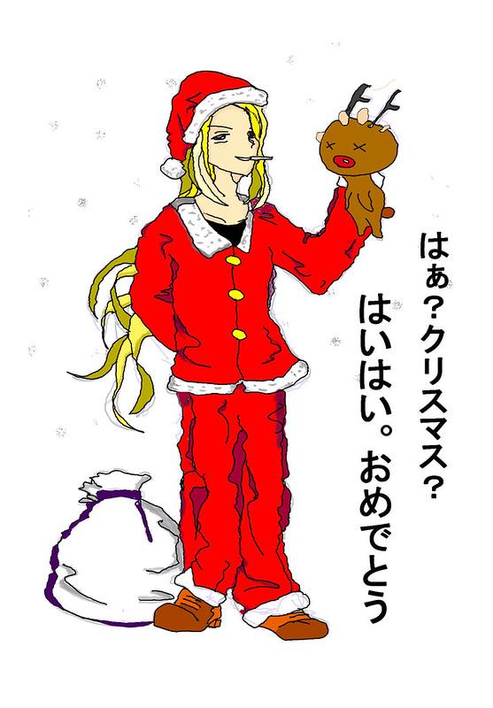 クリスマス?クリスマス?