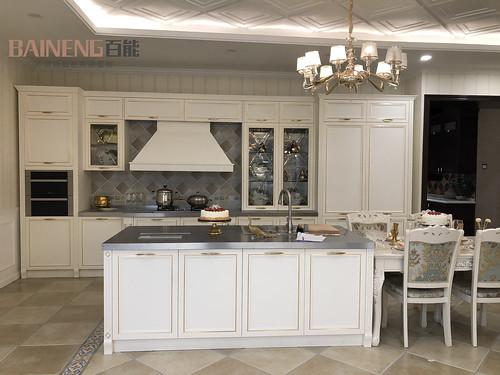 kitchen cabinet c