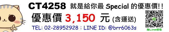 price-ct4258