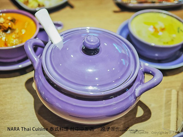 NARA Thai Cuisine 泰式料理 台中中友店 11