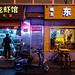 Shanghai life #9 [Explored] by _Franck Michel_