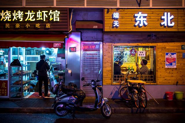 Shanghai life #9 [Explored], Canon EOS 5D MARK III, Canon EF 35mm f/2