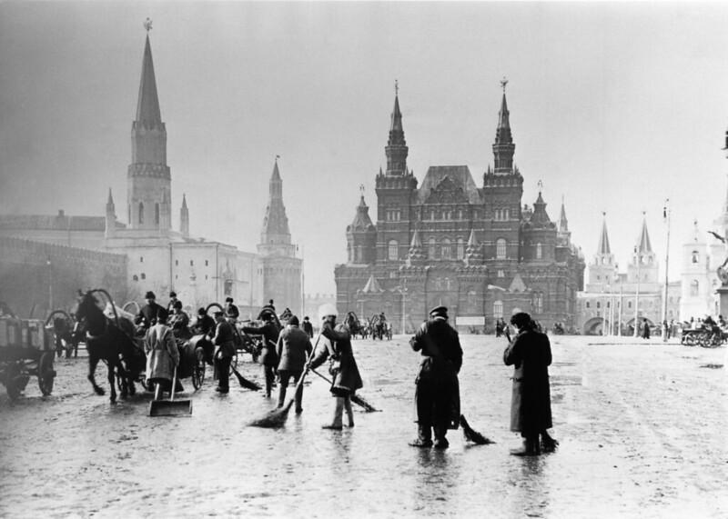 Москва. Часть 105