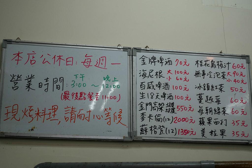2018.11翁東港活海產