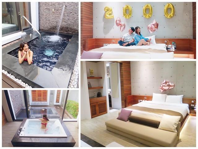 台南清水漾H Villa Inn01