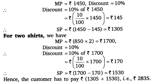 NCERT Solutions for Class 8 Maths Chapter 8 Comparing Quantities 6