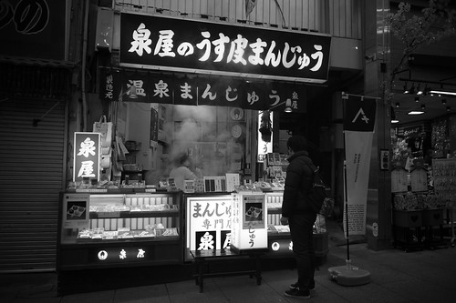 Steamed bun store